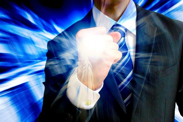 副業の本気度と【稼ぐ】事に対する執念の重要性