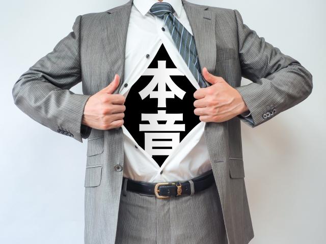 【武田式せどり法】プレミアCDリサーチのポイントとは?