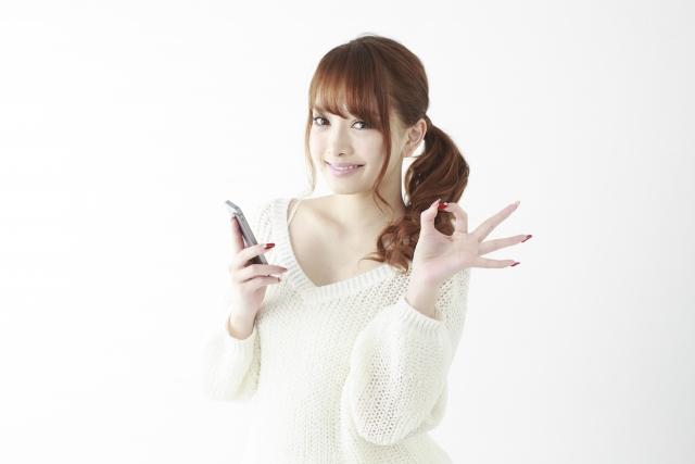 【えっ!】UQ mobileに乗り換えで「格安2円運用」も出来る?